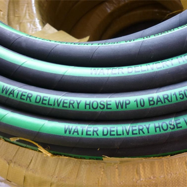 Water Discharge Hose 300PSI